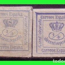 Sellos: 1872 AMADEO I, EDIFIL Nº 115 (*) 1/4, VARIEDAD, ERROR DE IMPRESIÓN. Lote 182701080