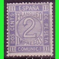 Sellos: 1872 AMADEO I, EDIFIL Nº 116 (*). Lote 182701140