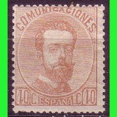 Sellos: 1872 AMADEO I, EDIFIL Nº 125 *. Lote 182701601