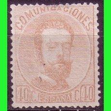Sellos: 1872 AMADEO I, EDIFIL Nº 125 (*). Lote 182701668