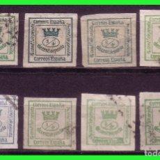 Sellos: 1873 CORONA MURAL Y ALEGORÍA REPÚBLICA, EDIFIL Nº 130 (O) 1/4 VARIACIONES COLOR (8). Lote 182702032