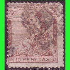 Sellos: 1873 CORONA MURAL Y ALEGORÍA REPÚBLICA, EDIFIL Nº 140 (O). Lote 182707357