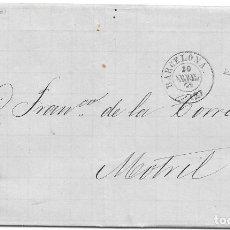 Sellos: MATRONA. EDIFIL 107. ENVUELTA CIRCULADA DE BARCELONA A MOTRIL. 1871. Lote 182712336