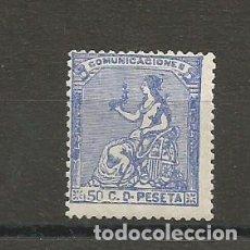 Sellos: ESPAÑA.AÑO 1873.I REPÚBLICA.EDIFIL Nº 137 ** NUEVO SIN FJASELLOS.VALOR 25 €. Lote 182761033