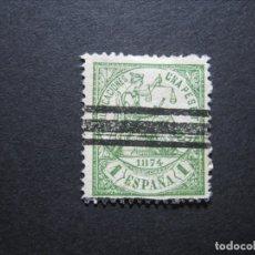 Sellos: ESPAÑA SPAIN 1ª REPÚBLICA EDIFIL 150 BARRADO.. Lote 182885965