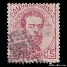 Sellos: SELLO. AMADEO I.1870 CORONA REAL. CIFRAS Y AMADEO I. 5C ROSA. USADO. EDIFIL.118. Lote 182970101