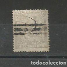Sellos: ESPAÑA.I REPÚBLICA.EDIFIL Nº 138 USADO.VALOR CATÁLOGO 35 €. Lote 183169326