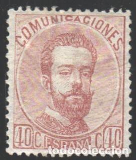 ESPAÑA, 1872 EDIFIL Nº 125 /*/ (Sellos - España - Amadeo I y Primera República (1.870 a 1.874) - Nuevos)