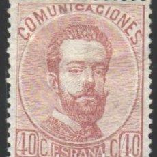 Sellos: ESPAÑA, 1872 EDIFIL Nº 125 /*/ . Lote 183320816