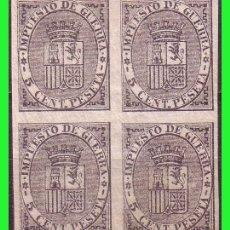 Sellos: 1874 ESCUDO DE ESPAÑA, EDIFIL Nº 141S B4 * * / *. Lote 183426277