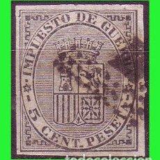 Sellos: 1874 ESCUDO DE ESPAÑA, EDIFIL Nº 141S (O). Lote 183426391
