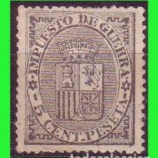 Timbres: 1874 ESCUDO DE ESPAÑA, EDIFIL Nº 141 (*) LUJO. Lote 183426540