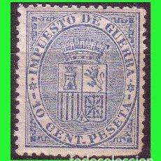 Sellos: 1874 ESCUDO DE ESPAÑA, EDIFIL Nº 142 * *. Lote 183426617