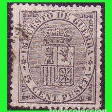 Timbres: 1874 ESCUDO DE ESPAÑA, EDIFIL Nº 141 (O) . Lote 183426865