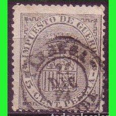 Timbres: 1874 ESCUDO DE ESPAÑA, EDIFIL Nº 141 (O) FECHADOR TÁRREGA, LÉRIDA. Lote 183427037
