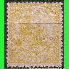 Sellos: 1874 ALEGORÍA DE LA JUSTICIA, EDIFIL Nº 143 *. Lote 183427410