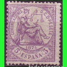 Sellos: 1874 ALEGORÍA DE LA JUSTICIA, EDIFIL Nº 144 (*). Lote 183427507