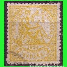 Sellos: 1874 ALEGORÍA DE LA JUSTICIA, EDIFIL Nº 143 (O). Lote 183427722