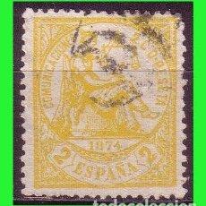 Sellos: 1874 ALEGORÍA DE LA JUSTICIA, EDIFIL Nº 143 (O). Lote 183427731