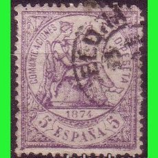 Sellos: 1874 ALEGORÍA DE LA JUSTICIA, EDIFIL Nº 144 (O). Lote 183427753