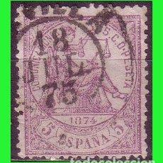 Sellos: 1874 ALEGORÍA DE LA JUSTICIA, EDIFIL Nº 144 (O). Lote 183427766