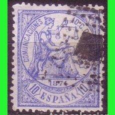 Sellos: 1874 ALEGORÍA DE LA JUSTICIA, EDIFIL Nº 145 (O). Lote 183427808