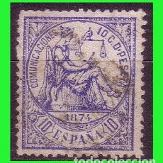 Sellos: 1874 ALEGORÍA DE LA JUSTICIA, EDIFIL Nº 145 (O). Lote 183427870