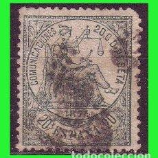 Sellos: 1874 ALEGORÍA DE LA JUSTICIA, EDIFIL Nº 146 (O). Lote 183427926