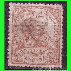 Sellos: 1874 ALEGORÍA DE LA JUSTICIA, EDIFIL Nº 147 (O). Lote 183427970