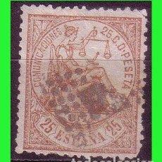Sellos: 1874 ALEGORÍA DE LA JUSTICIA, EDIFIL Nº 147 (O). Lote 183428000