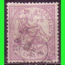 Sellos: 1874 ALEGORÍA DE LA JUSTICIA, EDIFIL Nº 148 (O). Lote 183428078