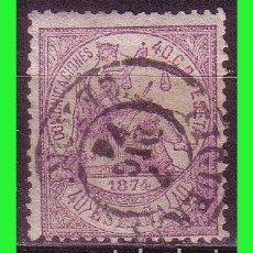 Sellos: 1874 ALEGORÍA DE LA JUSTICIA, EDIFIL Nº 148 (O) FECHADOR FIGUERAS, GERONA. Lote 183428128