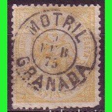 Sellos: 1874 ALEGORÍA DE LA JUSTICIA, EDIFIL Nº 148 (O) FECHADOR MOTRIL, GRANADA. Lote 183428182