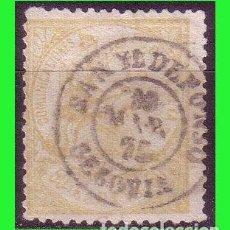 Sellos: 1874 ALEGORÍA DE LA JUSTICIA, EDIFIL Nº 149 (O) FECHADOR SAN ILDEFONSO, SEGOVIA. Lote 183428790