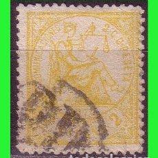 Sellos: 1874 ALEGORÍA DE LA JUSTICIA, EDIFIL Nº 149 (O) . Lote 183428823