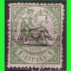 Sellos: 1874 ALEGORÍA DE LA JUSTICIA, EDIFIL Nº 150 (O) BARRADO. Lote 183428925