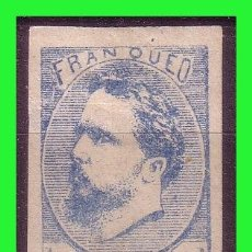 Sellos: 1873 CARLOS VII, EDIFIL Nº 156 (*). Lote 183461267