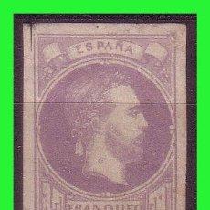 Sellos: 1874 CARLOS VII, EDIFIL Nº 158 *. Lote 183461596