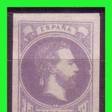 Sellos: 1874 CARLOS VII, EDIFIL Nº 158 (*). Lote 183461792
