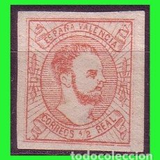 Sellos: 1874 CARLOS VII, EDIFIL Nº 159F (*) VALENCIA. Lote 183461892