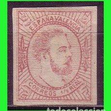 Sellos: 1874 CARLOS VII, EDIFIL Nº 159A (*) VALENCIA, MARQULLADO. Lote 183461960