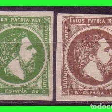 Sellos: 1875 CARLOS VII, EDIFIL Nº 160 Y 161 (*). Lote 183462133
