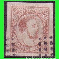 Sellos: 1874 CARLOS VII, EDIFIL Nº 159A F (O) VALENCIA. Lote 183475257