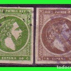 Sellos: 1875 CARLOS VII, EDIFIL Nº 160 Y 161 (O) . Lote 183475368