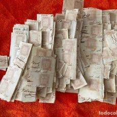 Sellos: FISCAL DE RECIBOS 12 CENTIMOS DE 1871 , LOTE DE 570 SELLOS IGUALES , USADOS . Lote 183836673