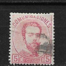 Sellos: ESPAÑA 1872 EDIFIL 118 - 14/28. Lote 184161761
