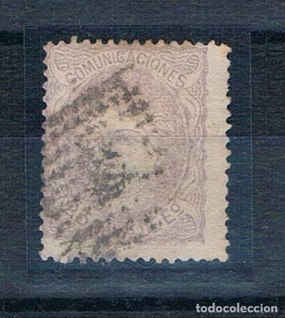 ESPAÑA 1870 REGENCIA DUQUE DE LA TORRE EDIFIL 106 USADO (Sellos - España - Amadeo I y Primera República (1.870 a 1.874) - Usados)