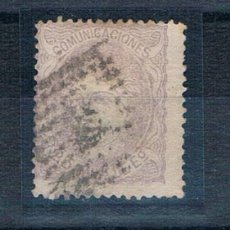 Sellos: ESPAÑA 1870 REGENCIA DUQUE DE LA TORRE EDIFIL 106 USADO. Lote 184228476