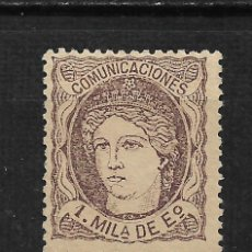 Timbres: ESPAÑA 1870 EDIFIL 102 (*) - 9/1. Lote 184447683
