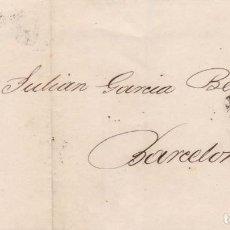 Sellos: AÑO1870 EDIFIL 107 ALEGORIA ENVUELTA MATASELLOS ROMBO MALAGA. Lote 184718921